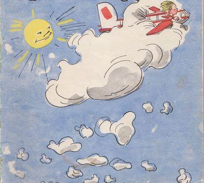 Облака — Цыферов Геннадий