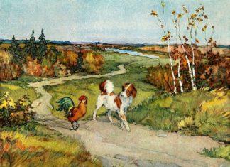 Петух да собака — Ушинский Константин