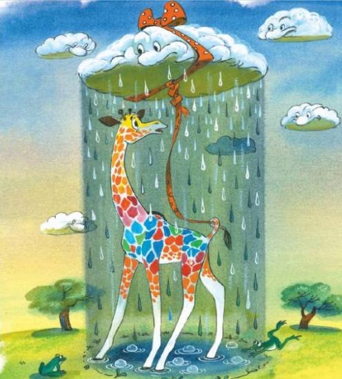 Разноцветный жираф — Цыферов Геннадий