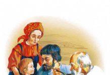 сказка Старый дед и внучек — Братья Гримм