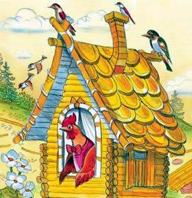 Сладкий домик — Цыферов Геннадий