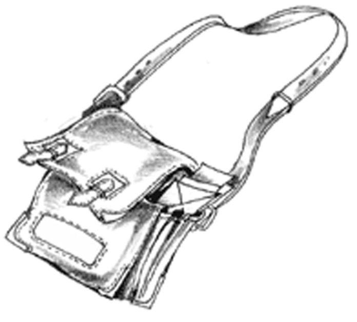 Сумка почтальона — Ушинский Константин