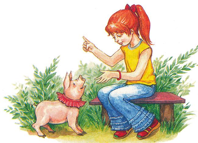 Свинка — Леонид Пантелеев