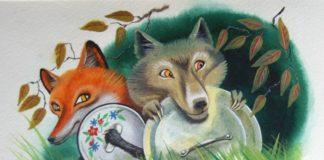 Волк и лиса — Братья Гримм