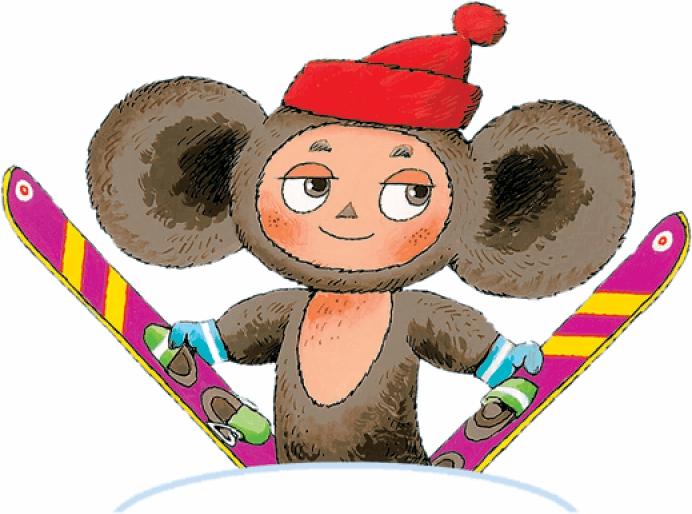 Чебурашка-лыжник - Успенский Эдуард