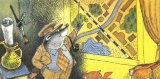 Хендрики прилетели — Глава 4 - Успенский Эдуард
