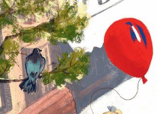 Красный шарик в синем небе — Драгунский Виктор