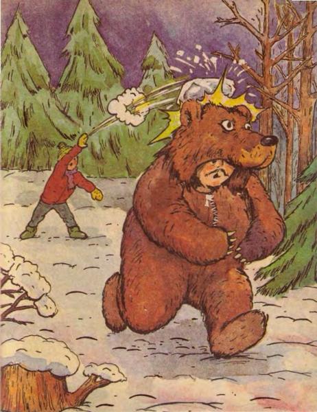 Мой знакомый медведь — Драгунский Виктор