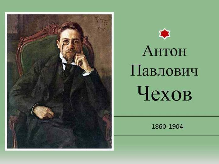 Не судьба — Чехов Антон Павлович