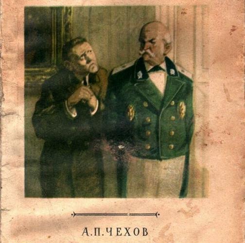 Тряпка — Чехов Антон Павлович