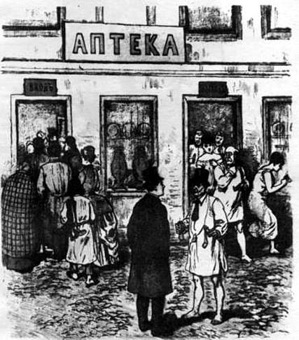 В аптеке — Чехов Антон Павлович