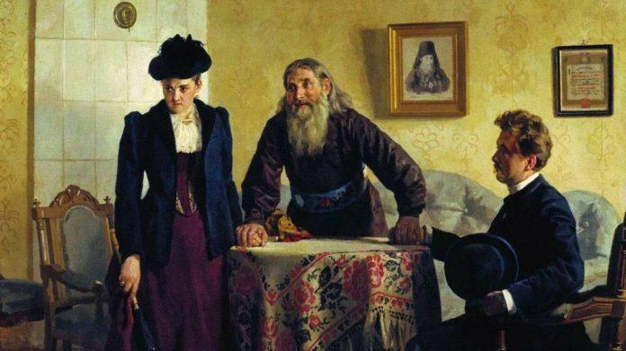 Жених и папенька — Чехов Антон Павлович
