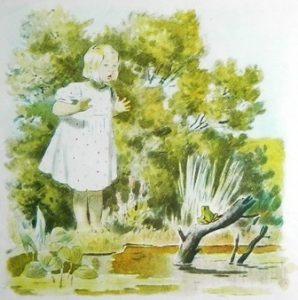 Аришка-Трусишка — Бианки Виталий