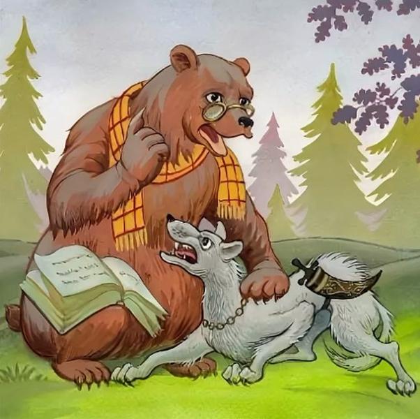 Бедный волк - Салтыков-Щедрин