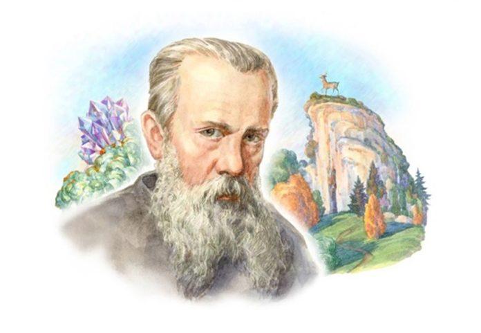 Дорогой земли - Бажов Павел