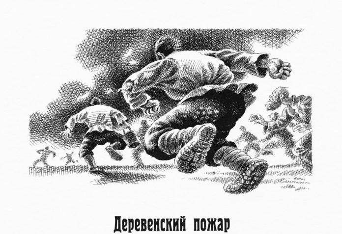 Древенский пожар - Салтыков-Щедрин