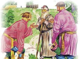 Два Ивана солдатских сына — Афанасьев Александр