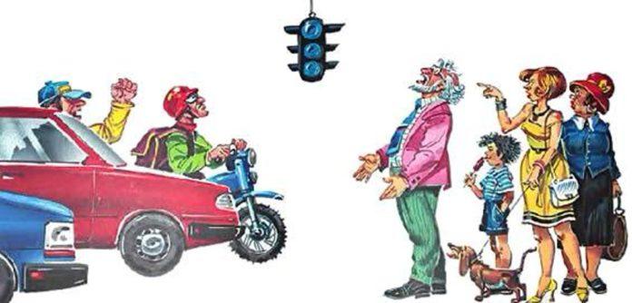 Голубой светофор — Джанни Родари