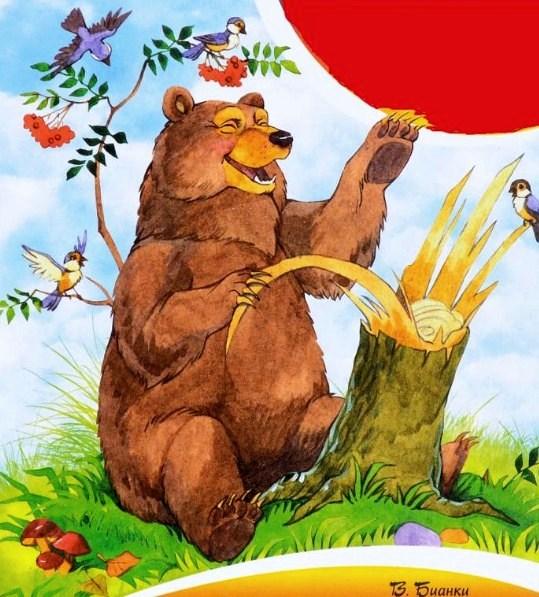 Как муха медведя от смерти спасла — Бианки Виталий