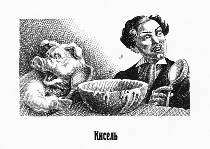 Кисель - Салтыков-Щедрин