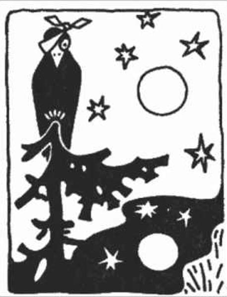Луна, лужица и бельмо на вороньем глазу — Пермяк Евгений