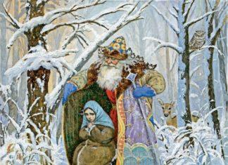 Морозко— Афанасьев Александр