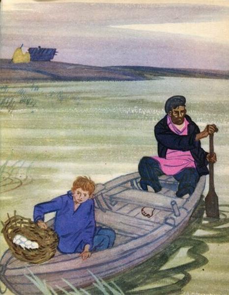 Обманное озеро — Пермяк Евгений