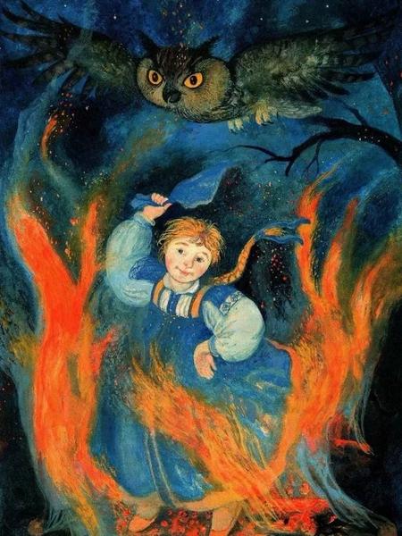 Огневушка - Бажов Павел