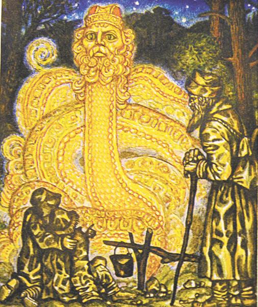 Про Великого Полоза - Бажов Павел