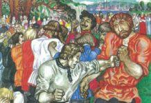 Широкое плечо - Бажов Павел