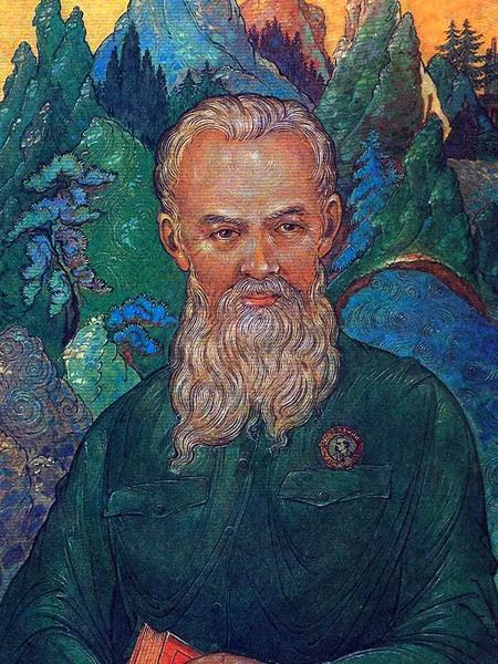 Старых гор подаренье - Бажов Павел