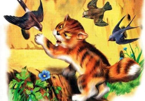 Тигр-пятиполосик — Бианки Виталий