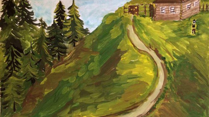 Васина гора - Бажов Павел