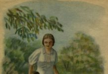 Зеленый пруд — Бианки Виталий