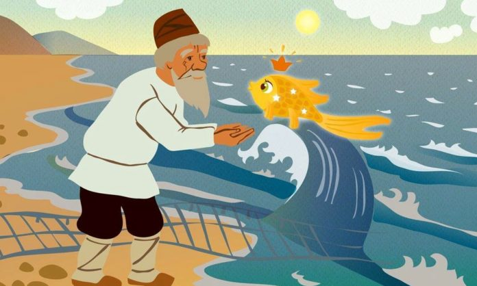 Золотая рыбка— Афанасьев Александр