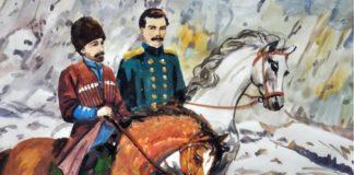 Кавказский пленник - Толстой